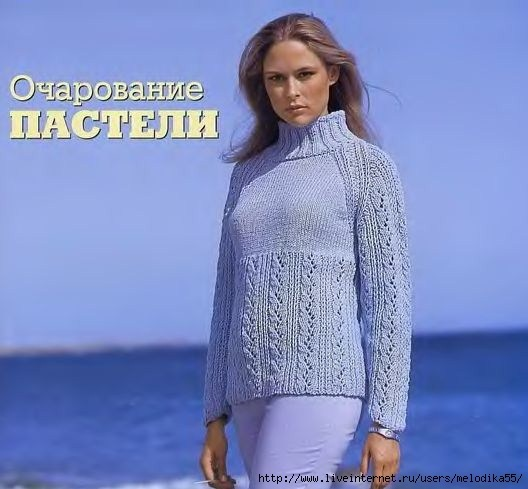 Белый Пуловер Реглан С Доставкой