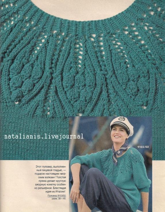 ажурное вязание спицами круглых кокеток вязание спицами самое