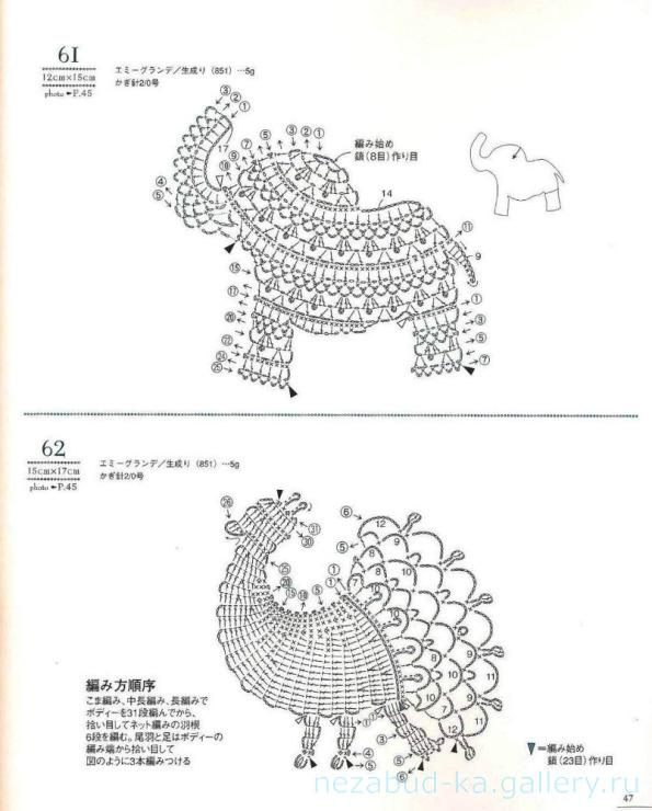 Вяжем животных схемами