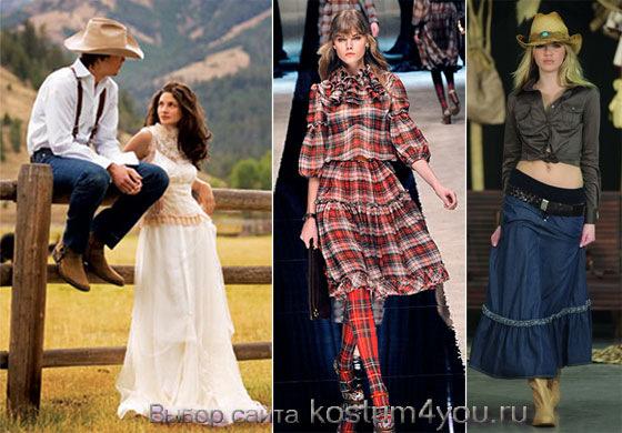 Стиль Одежды Кантри