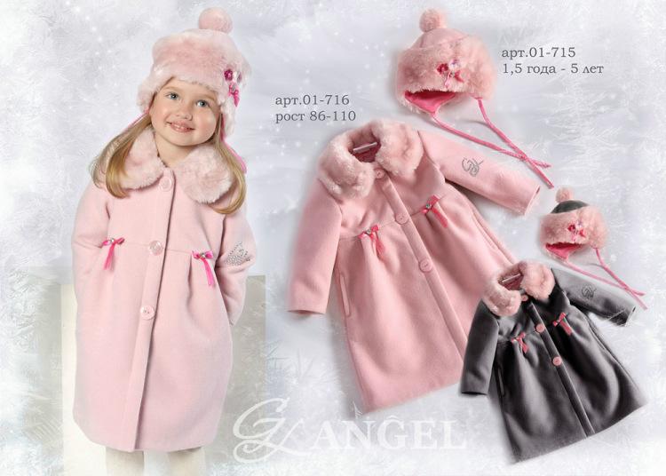 Сшить пальто своими руками на девочку 4 лет 641