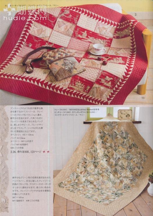 Дневники по рукоделию по шитью