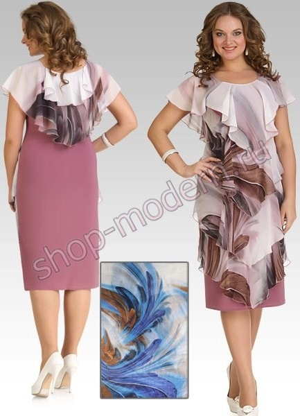 Одежда Для Полных Женщин На Свадьбу
