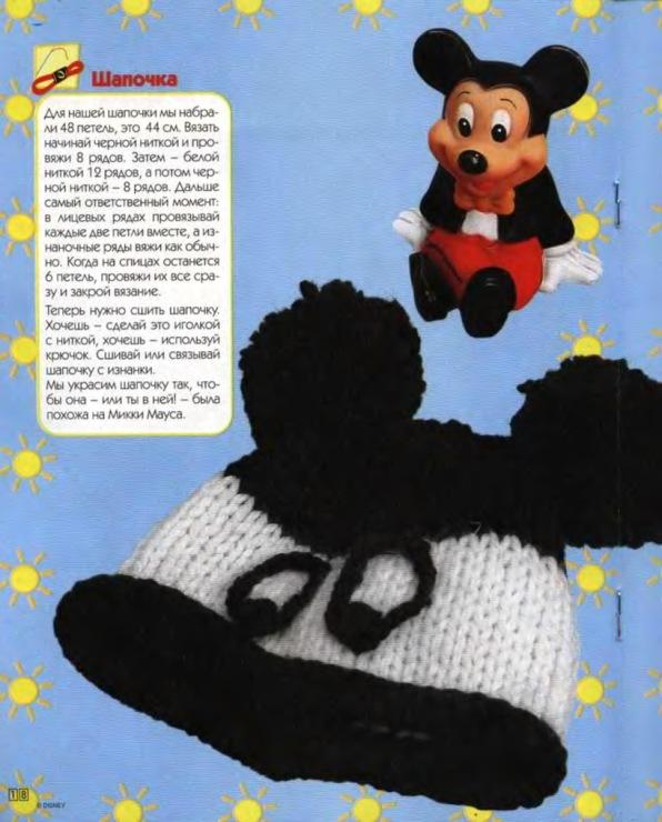 Маус схема микки вязания шапка