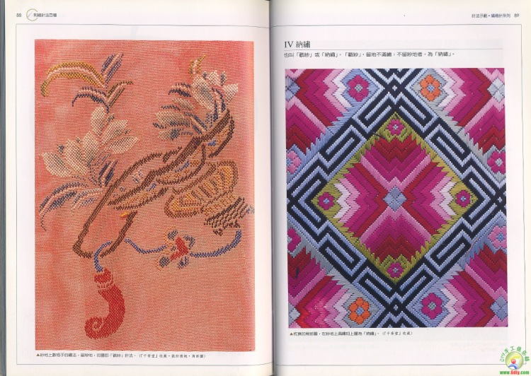Вышивка в азиатском стиле