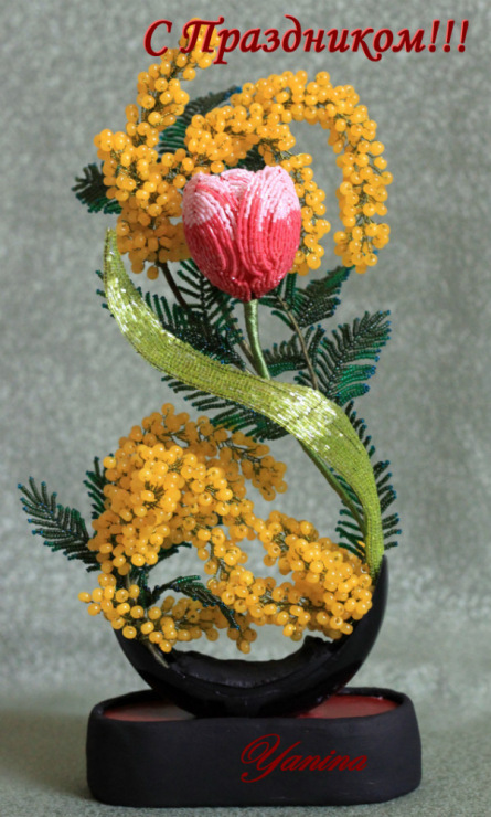 Gallery.ru / Фото #35 - Бисерная флористика. Можно купить,заказать +7(916)230-4471 - rasyaninka66