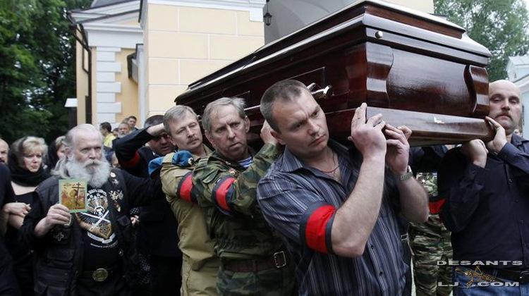 http://data22.i.gallery.ru/albums/gallery/339208-798c9-73766424-m750x740-ub6f07.jpg