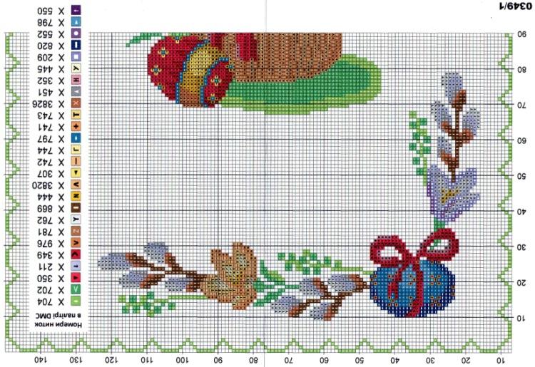 Пасхальная салфетка схема вышивки 34