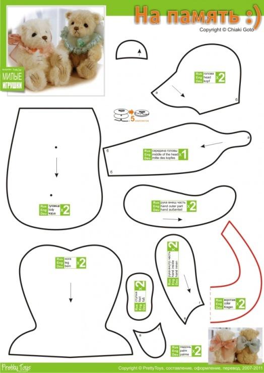 Как сшить маленького мишку