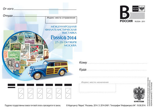 http://data22.i.gallery.ru/albums/gallery/358560-2da6e-94132986-m549x500-u724eb.jpg