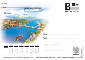http://data22.i.gallery.ru/albums/gallery/358560-33582-94133057-h200-uebd53.jpg