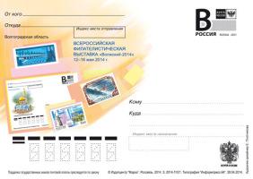 http://data22.i.gallery.ru/albums/gallery/358560-39966-94133059-h200-udd778.jpg