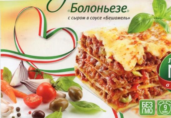 http://data22.i.gallery.ru/albums/gallery/358560-9b2a5-102104468-m549x500-u2f17e.jpg