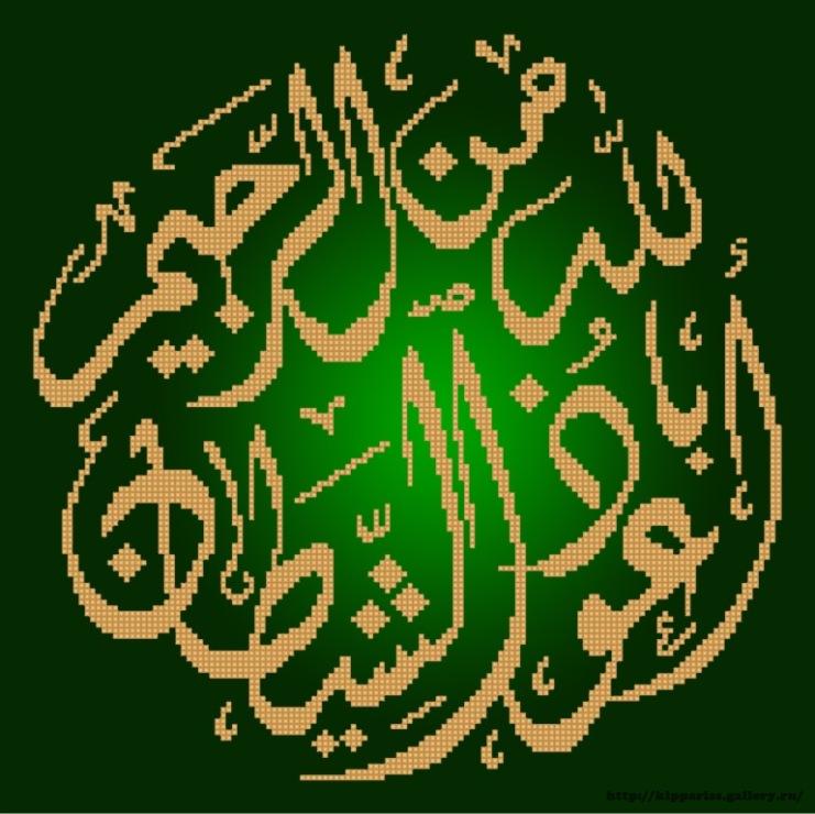 Мусульманские картинки для вышивки