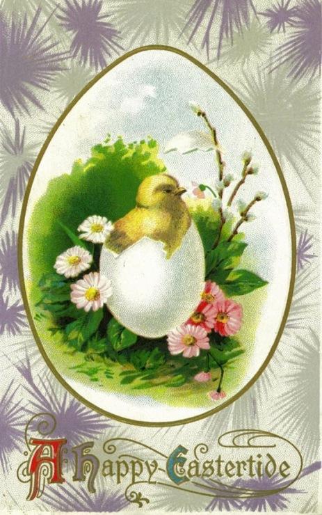 Пасхальные открытки в виде яйца 86