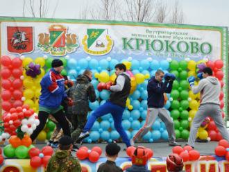 Репортажный фотограф Алексей Андреев - Зеленоград
