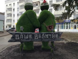 Дизайнер интерьеров Stas Slavniy - Уфа