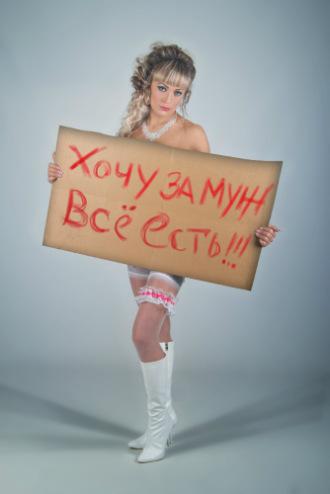 Студийный фотограф Sergei Knyazev - Бийск