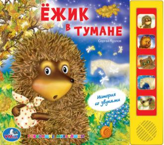 Детский фотограф Сергей Ригель - Москва